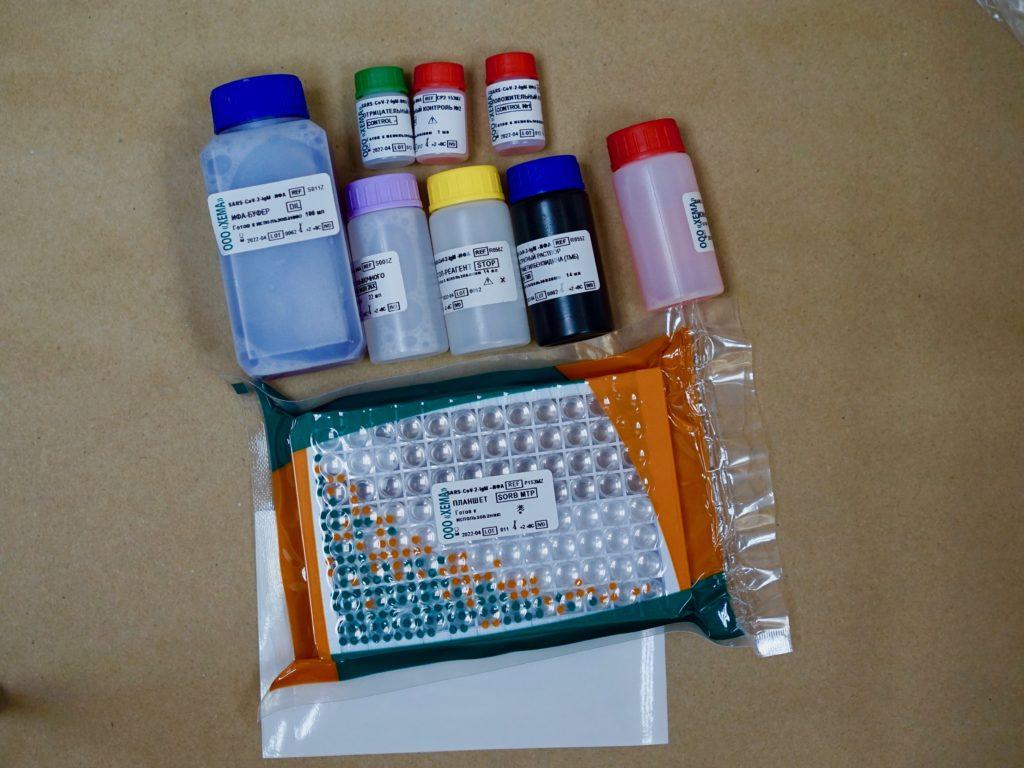 SARS cov IGM
