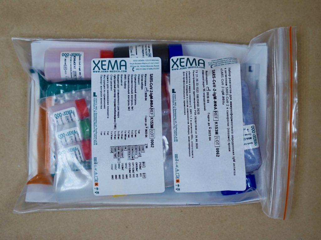 SARS cov IGM 3